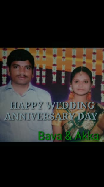 wedding #wedding