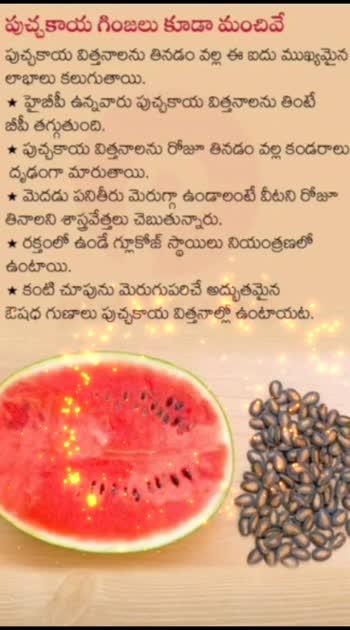 #watermelon #beautytips #beautyaddict #beautybloggerindia #beautyproducts