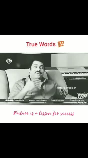 Fail............
