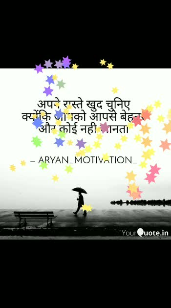 #motivationalquotes #morningmotivation #morningquotes #motivationmonday #iasmotivation #upscmotivation #motivationmonday     👉👉 If You Want To✍️✍️ Get Best Post 📝📝 Then Follow Us Immediately 👇👇      Facebook - aryan_motivation_  TikTok - @aryan_motivation_  YouTube - aryan motivation  #motivationalquotes #motivation #motivationtime #motivationalspeaker #morningmotivation #morningthoughts #morningthought  #yourquote #quote #stories #qotd #quoteoftheday #wordporn #quotestagram #wordswag #wordsofwisdom #inspirationalquotes #writeaway #thoughts #poetry #instawriters ➡️➡️@aryan_motivation_ ➡️➡️@aryan_motivation_ ➡️➡️@aryan_motivation_ ➡️➡️@aryan_motivation_ ➡️➡️@aryan_motivation_ ➡️➡️@aryan_motivation_ ➡️➡️@aryan_motivation_ ➡️➡️@aryan_motivation_ ➡️➡️@aryan_motivation_ ➡️➡️@aryan_motivation_ ➡️➡️@aryan_motivation_ ➡️➡️@aryan_motivation_   ➡️➡️ Follow Us @aryan_motivation_  ➡️➡️ Follow Us @aryan_motivation_  ➡️➡️ Follow Us @aryan_motivation_  ➡️➡️ Follow Us @aryan_motivation_  ➡️➡️ Follow Us @aryan_motivation_  ➡️➡️ Follow Us @aryan_motivation_  ➡️➡️ Follow Us @aryan_motivation_