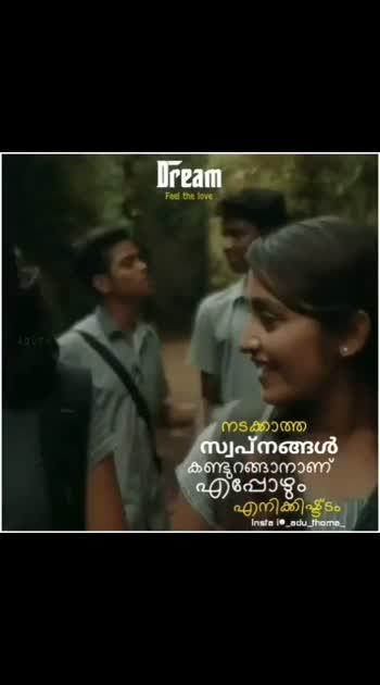 #pranayam
