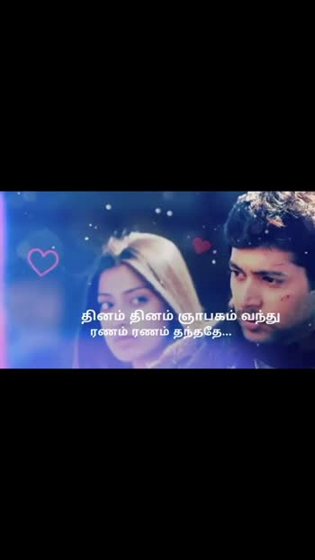 #whatsapp_ status #whatsapp  #love #alone #feeling #tamil_song #tamil_song_whatsapp_status #feature_this #featureme #whatsapp_status_video #girls_sad_status #girls_love