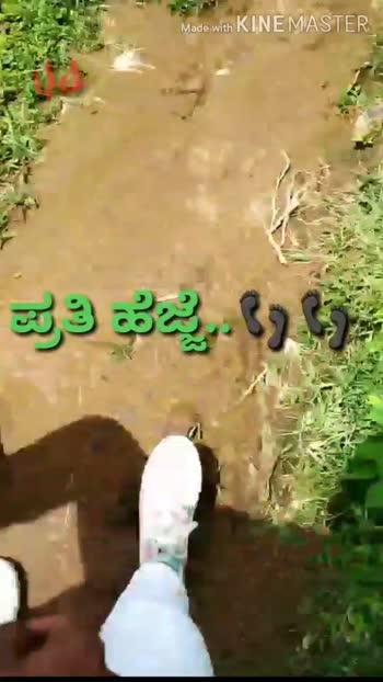 #kannada #love-status-roposo-beats #naturelover #walkinstyle Kannada #beauty #song