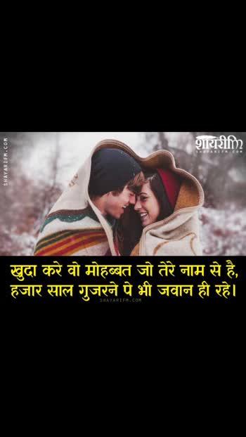 #whatsapp-status  #whatsapp  #whatsappstatuslove