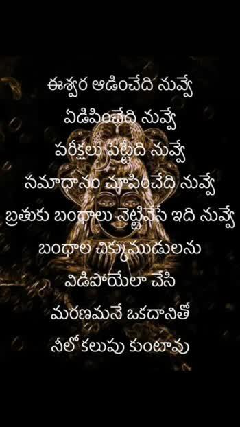 #BhaktiChannel