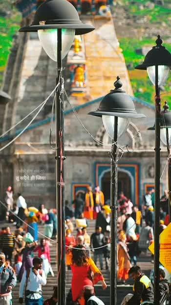 kedarnath #kedarnath