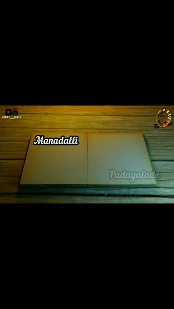 for more best editing videos subscribe to youtube channel link in bio #lovestatus #mungarumale #goldenstarganesh #whatsapp_status_video #kannadadubsmash_official #radha-krishn  #chiru   #amruthavarshini #karnataka #rakshitshetty #yash #darshan #sandalwood #kannada #kannadamovies #bangalore #bollywood #udupi #sandalwoodactress #rashmikamandanna #challengingstardarshan #goldenstarganesh  #rockingstaryash #punithrajkumar #chandanshetty #sandalwoodmovies #ashikarangnath #kruthikarabanda #shraddhasrinath #shrutihariharan #shanvisrivastava #radhikapandit  #kannadadubsmash #kannadamusic #kannadasireal #starsuvarna #kannadabgm #kannadavideos #kannadastatusvideos #kannadawhatsappstatus #kannadaactress #kannadadubs #tamilactress #starplus #radhakrishn #radhakrishna #radhakrishna #radhakrishnaserial #mallikasingh_official #beatkingsumedh #wwe #wweraw #love #beautiful #beautifullove #challengingstardarshan #dboss #dbossfans   #kichhasudeep  #kotigobba3