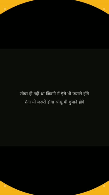 emotional quote💔#emotional #roposo