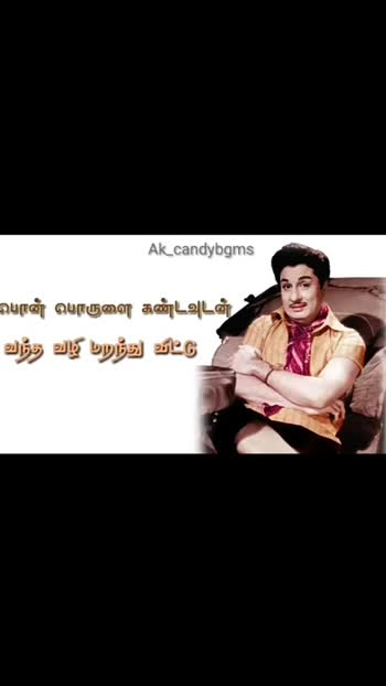 #mgr_golden #mgrhits