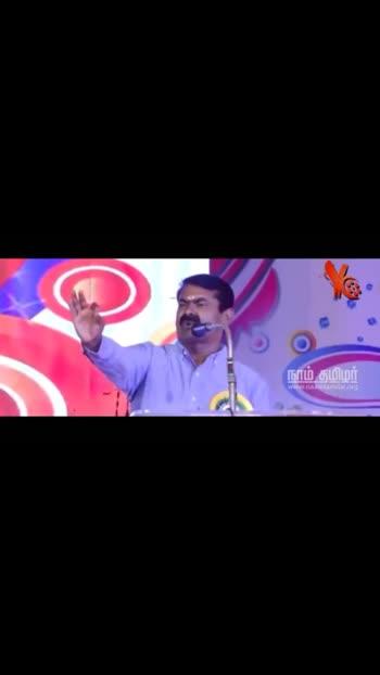 #politics #seemanspeech #tamilmuser