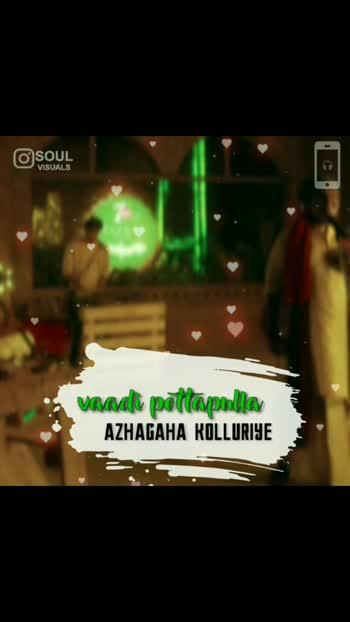 #soul_visuals_ #tamilanda #tamilsong #belikekaipulla_2  #whatsapp📲 #statusupdate #whatsappstatusvideo #statusvideo #tamilstatussaver #tamilwhatsappstatusvideosong #loveyou #bgmm #songsuggestions #lovefailuresong #arrahman #soulmate #visualart #tamilstatusvideos💗💗💗💗💗💗 #vijaytelevision #mokkapostu2 #kollycinemaz #kollysong #trendingnow #anirudhravichander #immanmusic #hiphopadhifans #ilayarajasongs🎧