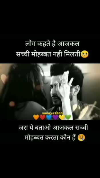 #comment #love #sad #weekly #follow #likeforlikes #comment4comment #lovequotes #sadquotes #tvserial