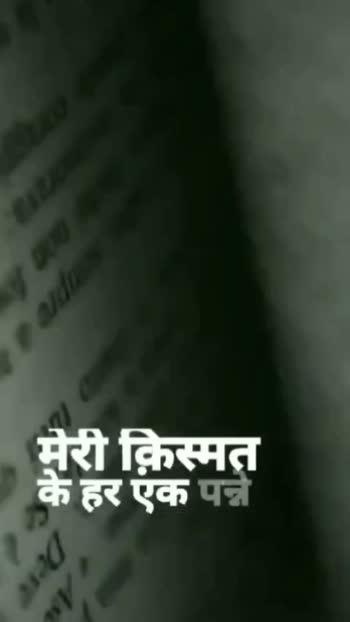 Uska hi banana#contentcreator #swadeshi #viralvideo