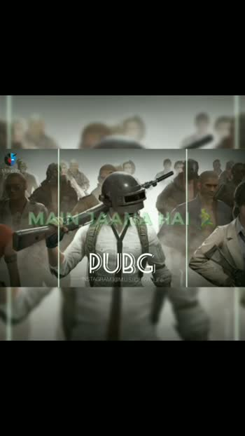 follow and like this video #pubg #pubg-funny #pubglovers #pubg-mobile #pubgmobile #pubgstatus #pubgsong #pubgstars #followme #followforfollow #follow4follow #pubgplayers #rooposostar #beats #hyderabad #like4like #like