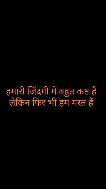 beautiful lines  #lines #motivationalquotes