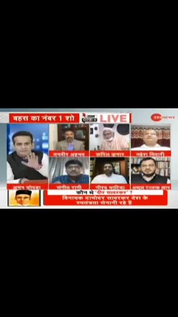 #congress #congress_party #bjp4india #bjp