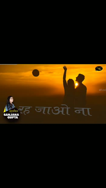 #story #storytellers #hindiroposo