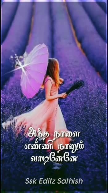 #tamilsong #tamilstatus #tamilstatus #melodysongs