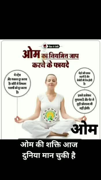 #bhakti #bhakti-tvchannel #soulfulquotes