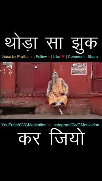 #bhakti #bhakti-tvchannel #bhakti-tv