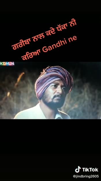 Respect women ,Avoid Drugs ,poor helps ,The Robinhood punjab Sarpanch Rupinder singh Gandhi