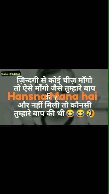 #funny_status #funny_status  #funny_status #funny_status          #funny_status