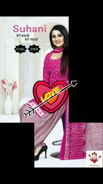 #women style  #fashion  #stylish  #love  #suit #material #beautiful