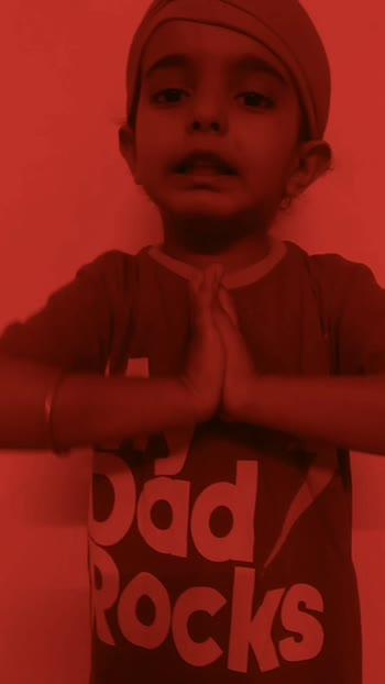 pavan guru panee pita mata dharat mahat divas raat dui daee daya kheylai sakal jagat