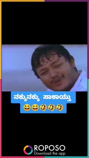 Ganesh comedy#ganesh #comedyvideo