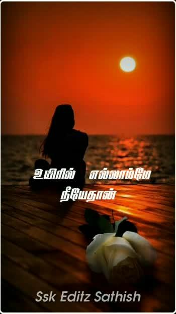 #tamilsong #tamilsong