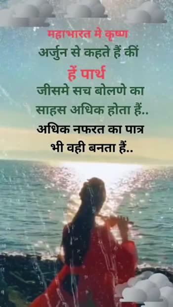 #bhakti #bhakti-tvchannal