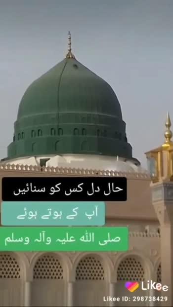 #islamicpost