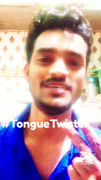 #tonguetwister #TongueTwister #tonguetwister #tonguetwisterchallenge #ropsocontests
