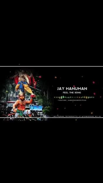 #jay_hanumanth_keshri_nantha  #jay_hanuman  #jay_bajrangbali  #jay_shri_ram