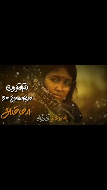 #tamiloldsongs #flimistaanchannel