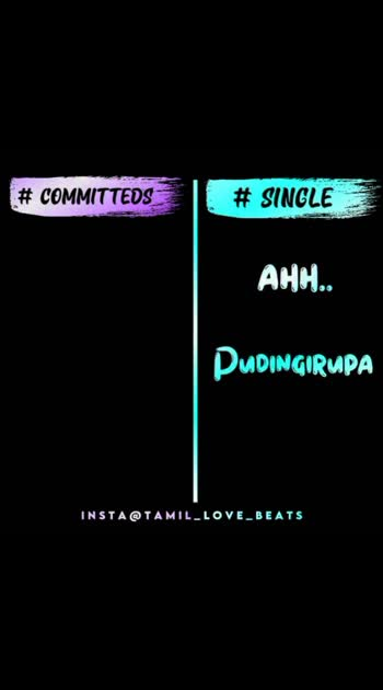 #commited vs single