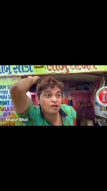 #khajur_ni_moj