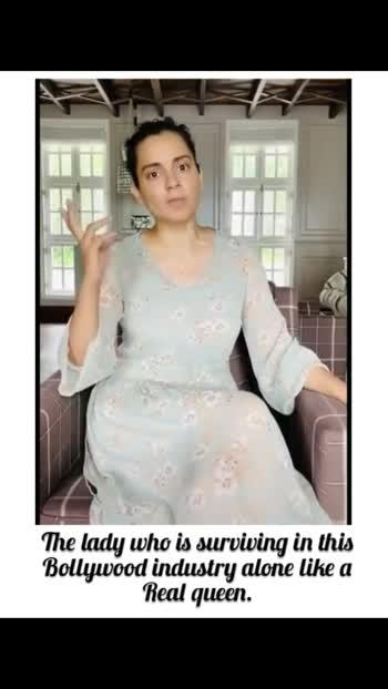 #kanganaranaut  #sushantsinghrajput  #bollywoodnews  #news