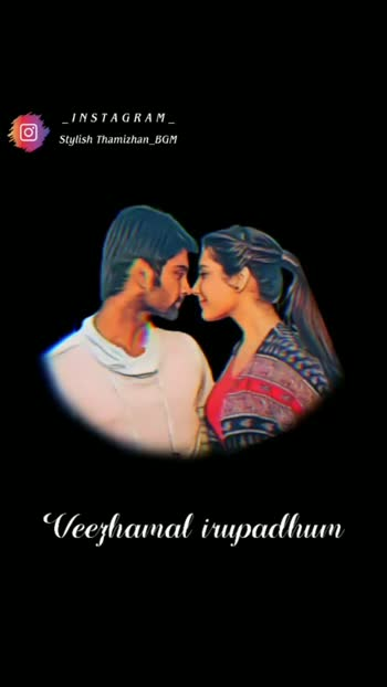 #imaikkaanodigal  #romantic_song
