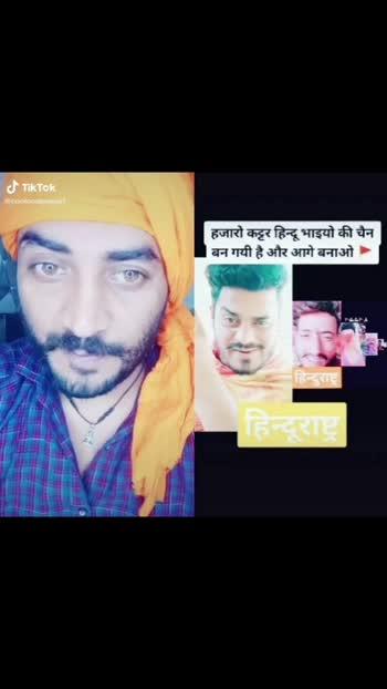 #hindu hindu bhai bhai
