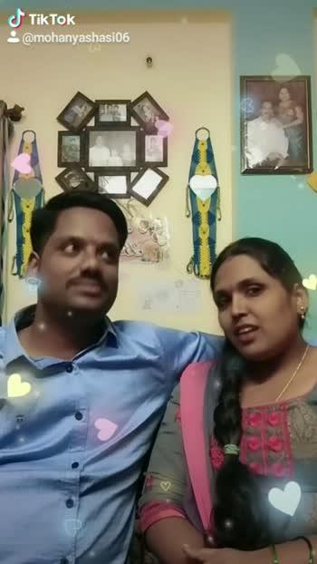 #wife-husband