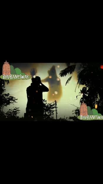 Jay mahakal #bhubaneswar #bhubaneswar