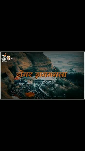 #aai_ekvira_mauli#maziaai#love#foryoupage#postivity❤️🌍