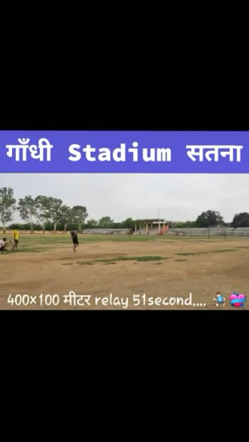 गाँधी Stadium सतना Madhya Pradesh#indin #indianwear #indindresses #love-status-roposo-beats #indindresses