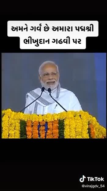 જય માતાજી  #ગઠવી#gadhvi #charan143 #bjp_india #gujju_the_great