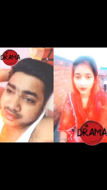 #drama #drama