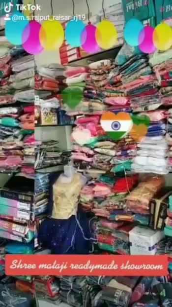 Sri Mata ki readymade showroom