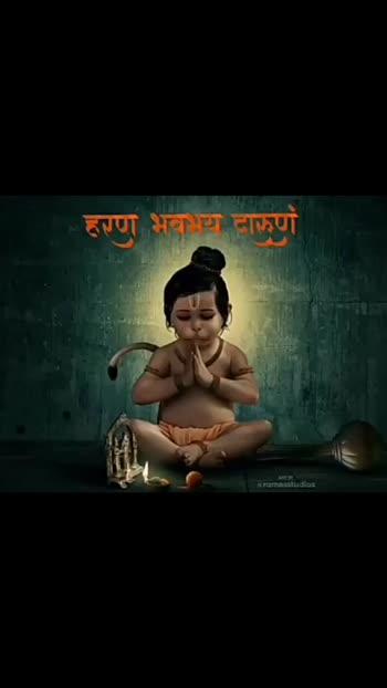 #Jay_Bajrangbali #jay_hanumanth_keshri_nantha