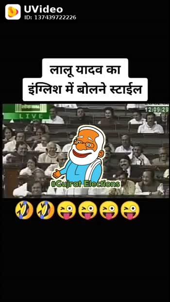 #mylifemyyoga #bhakti #pleasefollow #jigneshkaviraj #jigneshkaviraj #pleasefollow #pleasefollow #goodmorning #pleasefollow #pleasefollow