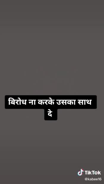 Hindu Hindu bhai bhai